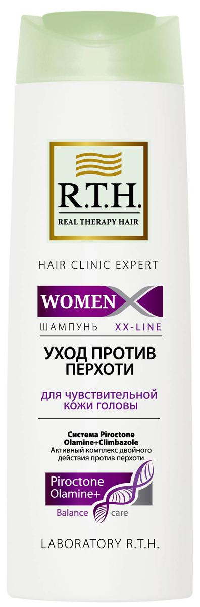 Шампунь R.T.H. Women Уход против перхотиMQ333Предназначен для чувствительной кожи головы и волос, подверженных появлению перхоти. Содержит Гликолевую кислоту, которая оказывает эффект деликатного пилинга, благодаря очищению волос и кожи головы от омертвевших чешуек кожи. Шампунь от перхоти содержит двойной комплекс активных компонентов, таких как синергетически подобранная смесь изпротивоперхотных препаратов: Пироктоноламина и Климбазола. Шампунь не только устраняет перхоть, но и предотвращает еепоявление.