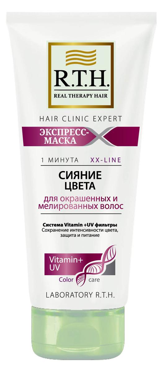 Экспресс-маска R.T.H. Сияние цвета503293_Beautiful BrunetteЛегкая формула с Системой Vitamin+UV содержит комплекс витаминов и UV-фильтры, мгновенно увлажняет и питает волосы,придает им гладкость и насыщает их жизненно важными питательными веществами
