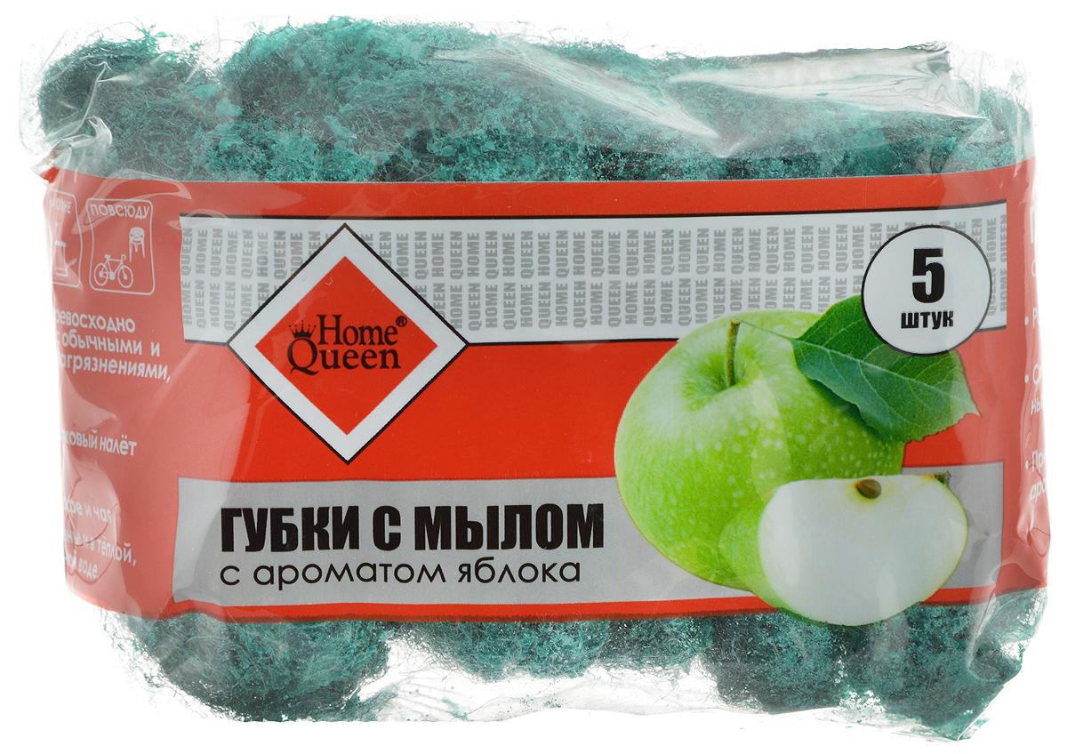 Губки с мылом Home Queen, с ароматом яблока, 5 шт787502Губки с мылом Home Queen идеально очищают сложные загрязнения, такие как:ржавчина, известковый налет, пригоревший жир, накипь. В наборе - 5 губок,изготовленных из тончайшего стального волокна. Мыло содержит тензиды,растворяющие жир, и пальмовое масло, которое заботиться о ваших руках. Губки Home Queen - экологически чистый продукт. Его чистящие и моющие компонентыразлагаются биологическим путем.Состав: ультратонкое стальное волокно, мыло, пальмовое масло, ароматические вещества.Размер губки: 6,5 х 4,5 х 1,5 см.