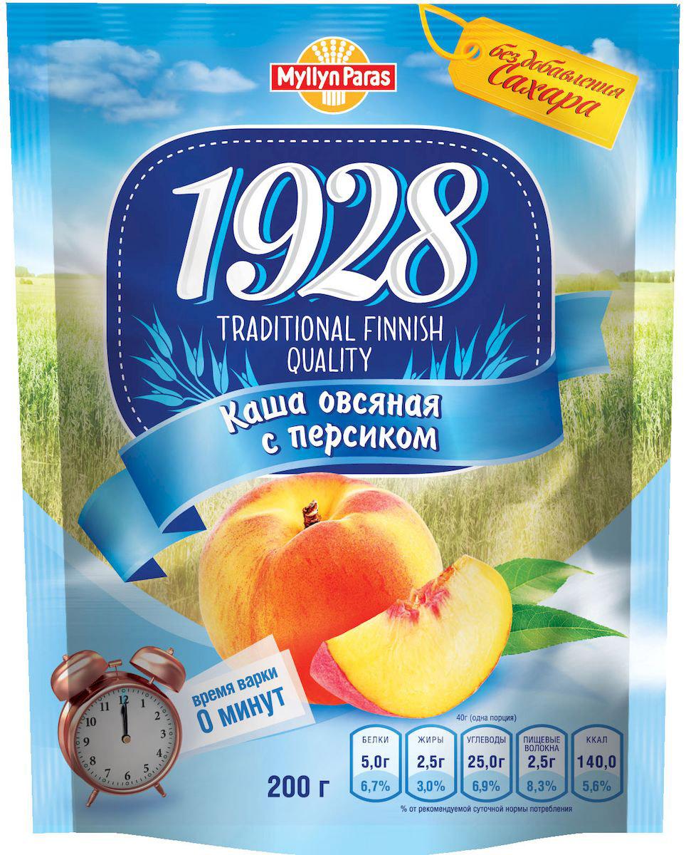 Myllyn Paras каша овсяная с персиком, 200 г1211В состав каши овсяной с персиком, без сахара Мюллюн Парас входят овсяные хлопья, изготовленные из отборных зерен, и кусочки персика, высушенные прогрессивным методом, позволяющим максимально сохранять вкусовые и полезные свойства фруктов. Каша не требует варки и великолепно подходит для людей, ведущих здоровый образ жизни.
