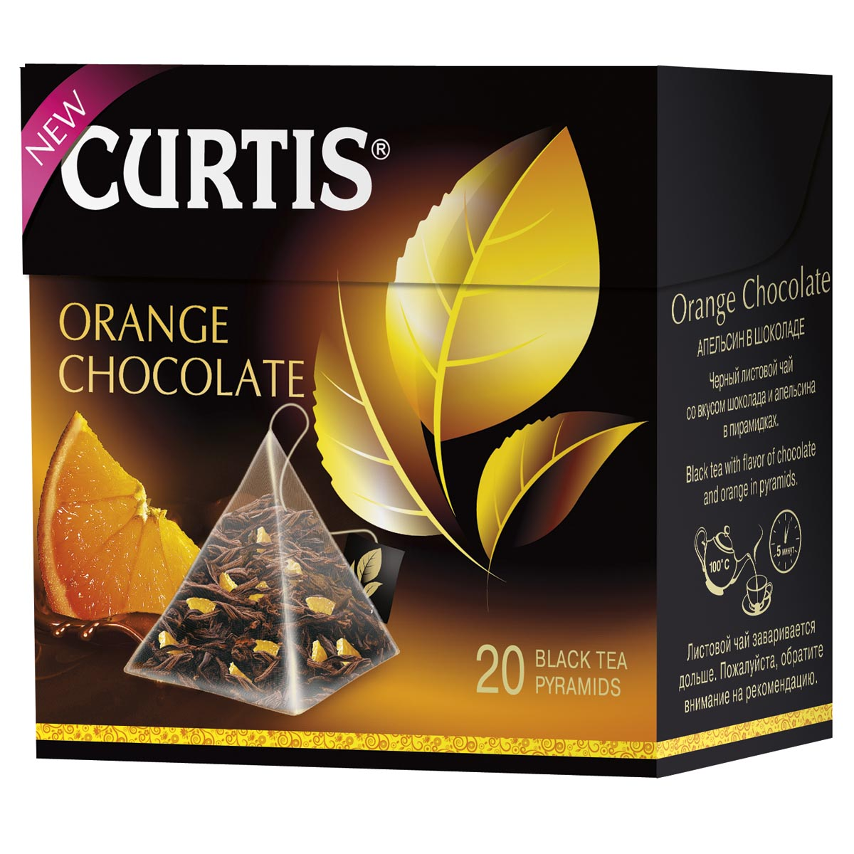 Curtis Orange Chocolate черный чай в пирамидках, 20 шт101246Удивительный черный чай со вкусом романтичного темного шоколада и солнечного апельсина. В этой чашке цейлонского чая столько же страсти, сколько в короткой любовной записке. Насладитесь обновленным купажом черного листового чая.