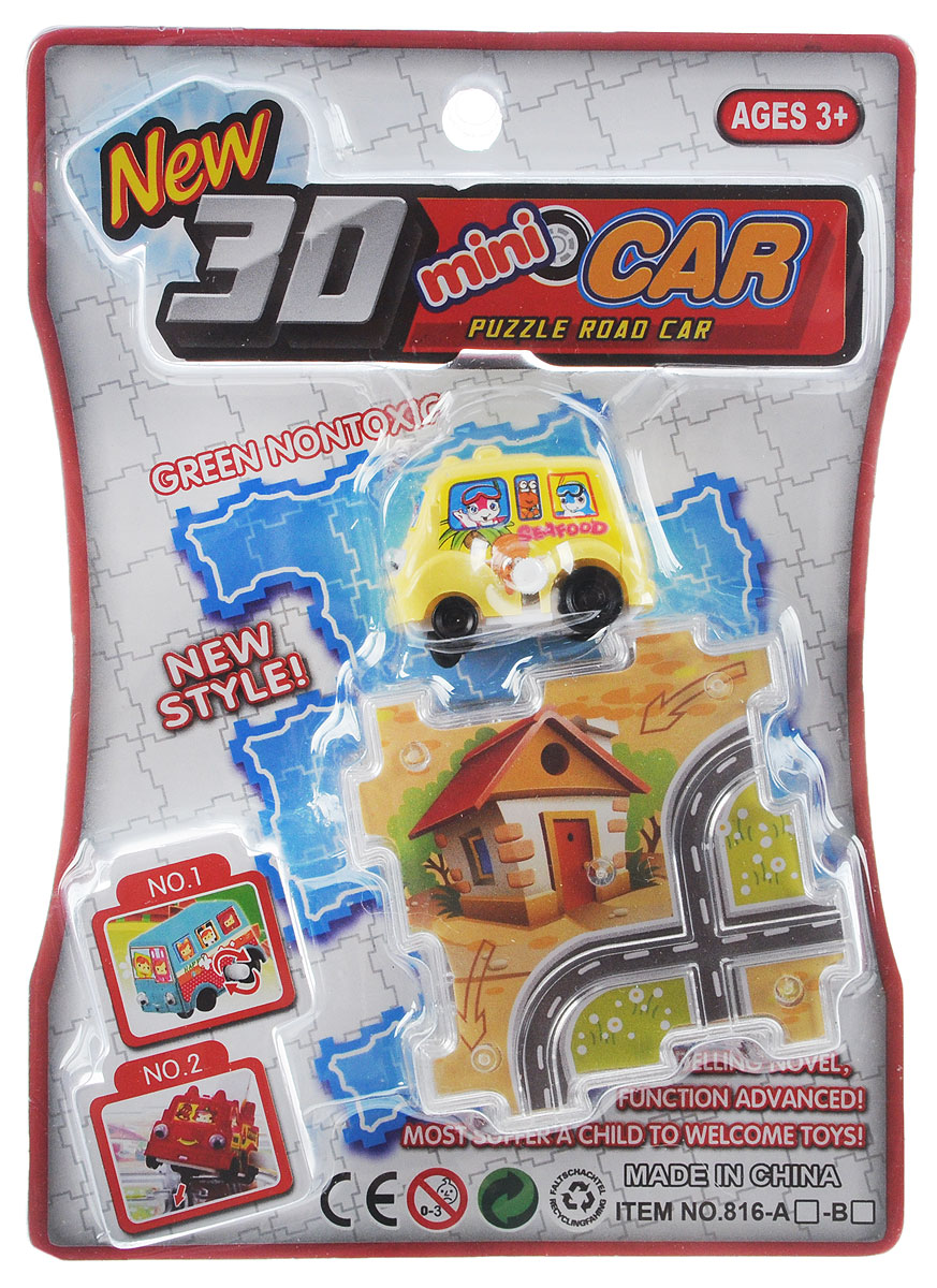 Дрофа-Медиа Заводная машинка Seafood с треком-пазлом дрофа медиа пазл для малышей играй и собирай 4 в 1 2938