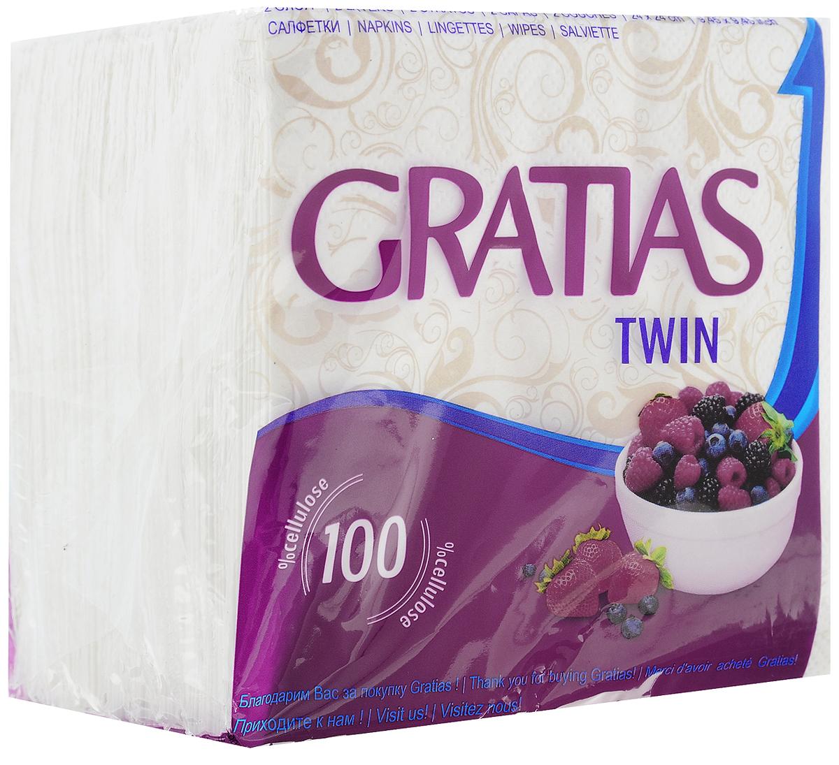 Салфетки бумажные Gratias Twin, двухслойные, 24 х 24 см, 90 штRC-100BPCДвухслойные бумажные салфетки Gratias Twin, выполненные из натуральной целлюлозы, станут отличным дополнением праздничного стола. Они отличаются необычной мягкостью и прочностью. Салфетки красиво оформят сервировку стола. Размер салфеток: 24 х 24 см.
