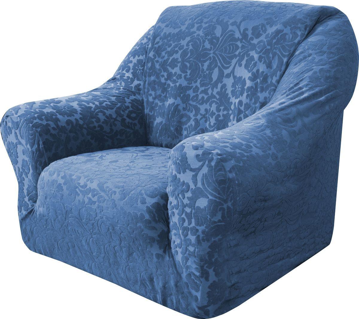 Чехол на кресло Медежда Челтон, цвет: морская волна1401051104000Универсальный чехол на кресло Медежда Челтон изготовлен из стрейчевого жаккарда. Элегантный выпуклый рисунок прекрасно подходит к интерьеру, как в классическом, так и в современном стиле. Тактильное наслаждение, вызываемое тканью, сочетается с эластичностью. Чехол позволяет красиво облегать формы мебели и выглядеть как дорогая обивка, выполненная на заказ.Чехол легко растягивается, хорошо принимает форму кресла и подходит для стандартных кресел с шириной спинки от 80 см до 110 см и высотой не более 95 см. За счет специальных фиксаторов чехол прочно держится на мебели, не съезжает и не соскальзывает.