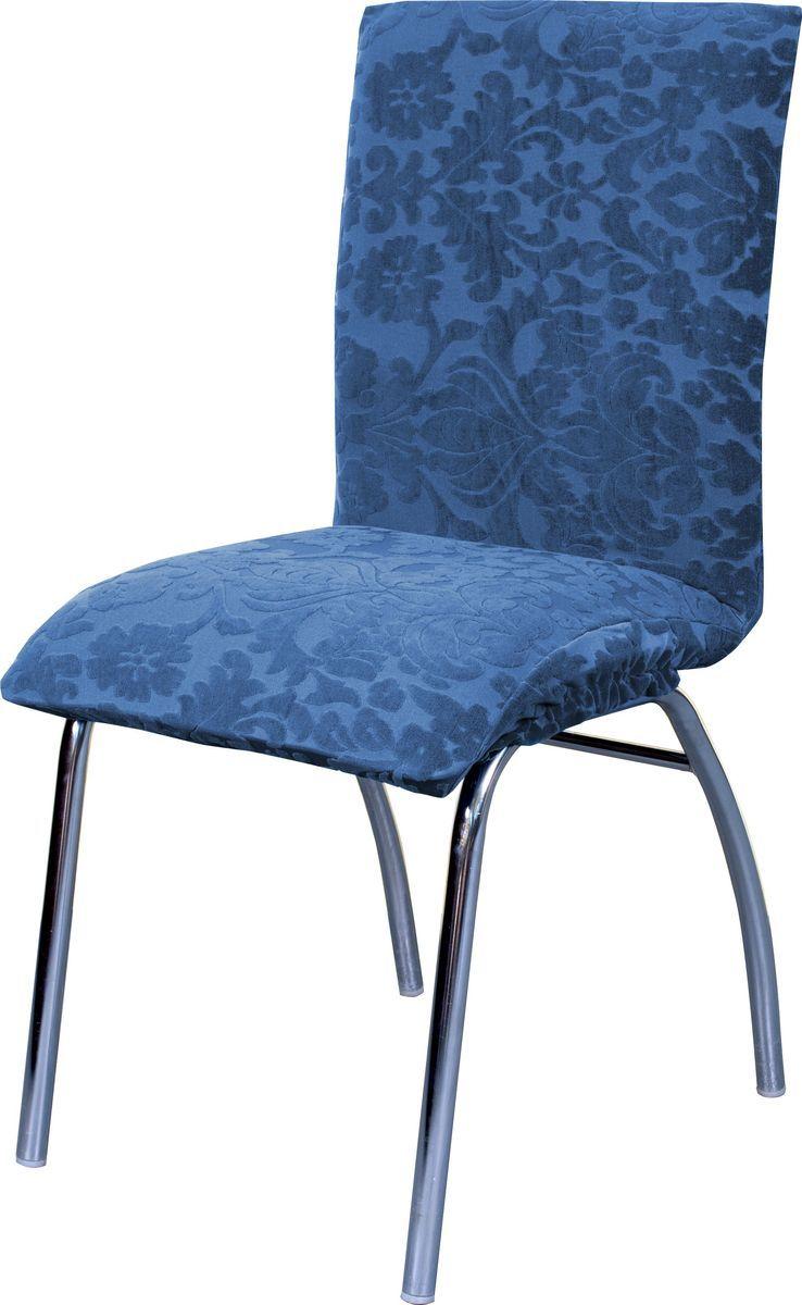 Чехол на стул Медежда Челтон, цвет: морская волна1408051104000Универсальный чехол на стул Медежда Челтон изготовлен из стрейчевого жаккарда. Элегантный выпуклый рисунок прекрасно подходит к интерьеру, как в классическом, так и в современном стиле. Тактильное наслаждение, вызываемое тканью, сочетается с эластичностью. Чехол позволяет красиво облегать формы мебели и выглядеть как дорогая обивка, выполненная на заказ.Чехол легко растягивается, хорошо принимает форму стула и подходит для стандартных стульев с высотой спинки от 40 см до 60 см и шириной сиденья от 40 см до 55 см.