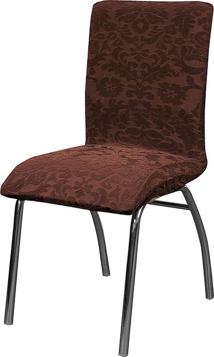 Чехол на стул Медежда Челтон, цвет: шоколадный80621Универсальный чехол на стул Медежда Челтон изготовлен из стрейчевого жаккарда. Элегантный выпуклый рисунок прекрасно подходит к интерьеру, как в классическом, так и в современном стиле. Тактильное наслаждение, вызываемое тканью, сочетается с эластичностью. Чехол позволяет красиво облегать формы мебели и выглядеть как дорогая обивка, выполненная на заказ.Чехол легко растягивается, хорошо принимает форму стула и подходит для стандартных стульев с высотой спинки от 40 см до 60 см и шириной сиденья от 40 см до 55 см.