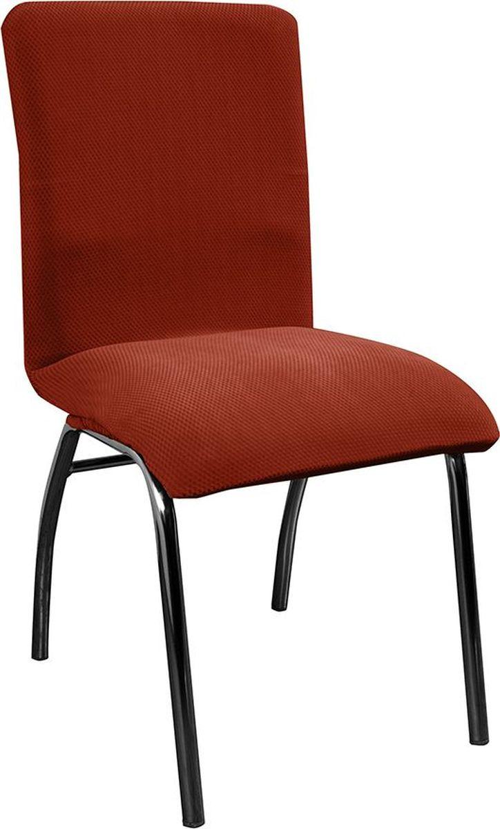 Чехол на стул Медежда Бирмингем, цвет: терракотовый1402051111000Чехол на стул Медежда Бирмингем изготовлен из стрейчевого велюра (100% полиэстер), приятного на ощупь. Велюр - по праву один из лидеров среди мебельных тканей. Сочетание нежности и прочности - его визитная карточка. Вещи из него даже спустя много лет выглядят, как новые. Такой чехол защитит ваш стул от шерсти домашних животных, пятен, износа и освежит его внешний вид. Тонкий геометрический дизайн добавляет уют помещению. Чехол легко растягивается и хорошо принимает форму стула. Рекомендуемая высота спинки от 40 см до 60 см, ширина сиденья от 40 см до 60 см.