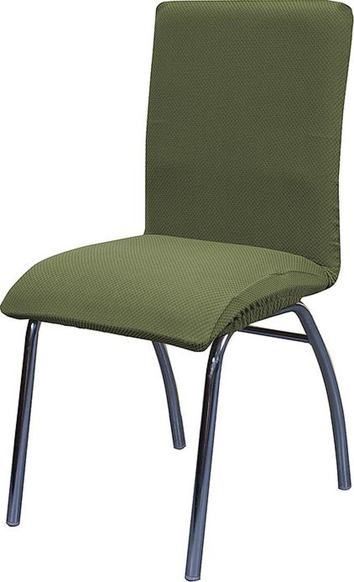 Чехол на стул Медежда Бирмингем, цвет: оливковый1408031108002Чехол на стул Медежда Бирмингем изготовлен из стрейчевого велюра (100% полиэстер), приятного на ощупь. Велюр - по праву один из лидеров среди мебельных тканей. Сочетание нежности и прочности - его визитная карточка. Вещи из него даже спустя много лет выглядят, как новые. Такой чехол защитит ваш стул от шерсти домашних животных, пятен, износа и освежит его внешний вид. Тонкий геометрический дизайн добавляет уют помещению. Чехол легко растягивается и хорошо принимает форму стула. Рекомендуемая высота спинки от 40 см до 60 см, ширина сиденья от 40 см до 60 см.