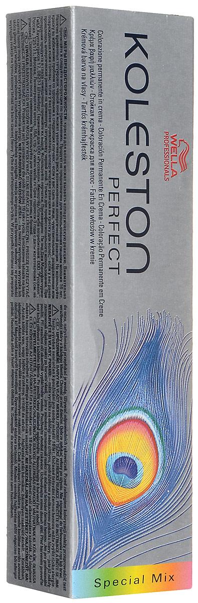 Wella Краска для волос Koleston Perfect, оттенок 0/11, Пепельный, 60 млMP59.4DWella KOLESTON PERFECT 0/11 пепельный предназначена для того, чтобы волосы обрели новый насыщенный и натуральный цвет, не страдая при этом. Новая разработка немецких ученых позволит сохранить хорошее внешнее состояние волос: блеск, упругость, отсутствие секущихся кончиков. Преимущество краски заключается в том, что она имеет минимальное количество вредных компонентов, а комплекс активных гранул защищает и укрепляет волосы. В составе также имеются липиды, которые придают волосам дополнительного объема без утяжеления. Молекулы и активатор играют не менее важную роль в составе. Они укрепляют корни волос, ведь именно они максимально нуждаются в питании и восстановлении. Краска имеет нежный аромат, который не вызывает аллергических реакций. Она хорошо подходит всем видам волос. Текстуру смешивают с эмульсией для достижения лучшего результата.