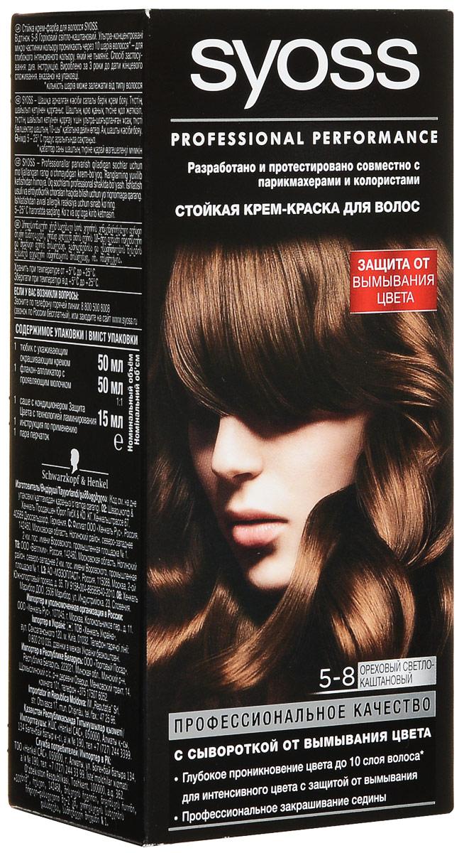 Syoss Color Краска для волос оттенок 5-8 Ореховый светло-каштановый, 115 млMP59.4DОткройте для себя профессиональное качество окрашивания с красками Syoss, разработанными и протестированными совместно с парикмахерами и колористами. Превосходный результат, как после посещения салона. Высокоэффективная формула закрепляет интенсивные цветовые пигменты глубоко внутри волоса, обеспечивая насыщенный, точный результат окрашивания и блеск волос, а также превосходное закрашивание седины. Кондиционер SYOSS «Защита Цвета- с комплексом Pro-Cellium Keratin и Провитамином Б5 способствует восстановлению волос изнутри – для сильных волос и стойкого, насыщенного цвета, полного блеска.