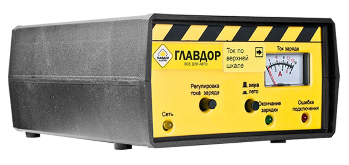 Зарядное устройство Главдор Лето/Зима, для АКБ, 6А, 6-90АчAMC-00070Зарядное устройство Главдор Лето/Зима предназначено для зарядки автомобильных свинцово-кислотных аккумуляторных батарей напряжением 12В емкостью от 6 до 90Ач.Оно позволяет зарядить батарею за короткое время, не допуская при этом опасного перенапряжения и выкипания электролита. Устройство также может быть использовано, как источник питания для 12-вольтовых потребителей – таких, как лампа, электромотор, паяльник и др.Устройство полностью автоматизировано, способно работать в широком диапазоне напряжений сети, имеет встроенные средства защиты от неправильного подключения, коротких замыканий, перегрузок и перегрева. Процесс заряда наглядно отображается на индикаторе.Особенности модели:- плавная регулировка тока – для заряда аккумуляторов малой емкости (- переключатель Зима/Лето - обеспечивает полный безопасный заряд аккумулятора при любой температуре.Частота питающей сети: 50/60 Гц. Максимальная мощность, потребляемая от сети: 100 Вт. Максимальный отдаваемый ток: 6А при 12В. Глубина плавной регулировки тока: 10-100%.КПД: 80%.