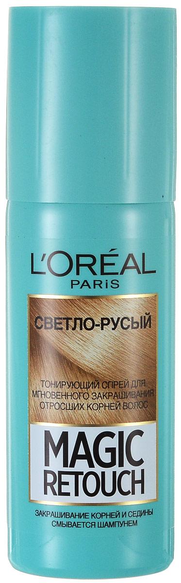 LOreal Paris Тонирующий спрей для мгновенного закрашивания отросших корней Magic Retouch, оттенок Светло-русый, 75 млCF5512F4Спрей для закрашивания отросших корней обеспечивает мгновенный эффект отсутствия седины. Средство мгновенно высыхает и дарит результат до первого мытья головы. Легко смывается обычным шампунем.
