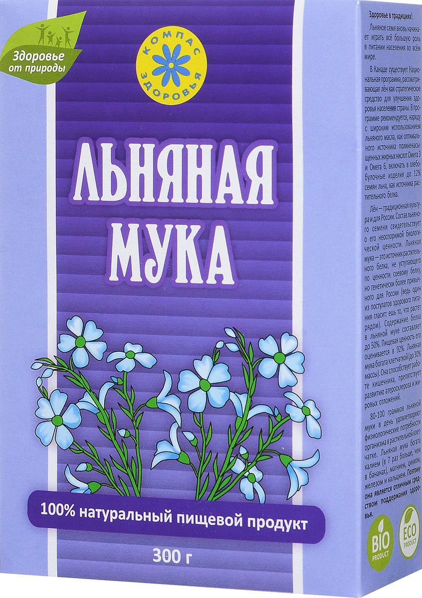 Компас Здоровья мука льняная, 300 г0120710Льняная мука улучшает работу желудка и кишечника, снижает уровень холестерина и предупреждает накопление избыточного веса.Лён — традиционная культура для России, и мука из его семени является одним из наиболее ценных продуктов здорового питания. Льняная мука получается из семян льна после отжима из них масла. Она богата растительным белком, который легко усваивается организмом. Его содержание в льняной муке доходит до 50%, а пищевая ценность — до 92%.Ещё 30% от массы муки составляет клетчатка, необходимая для полноценной работы желудочно-кишечного тракта. Клетчатка усиливает перистальтику кишечника и предупреждает запоры.Она поглощает вредные вещества и токсины и выводит их из организма. Клетчатка замедляет усвоение жиров и углеводов и снижает уровень холестерина.Мука содержится практически во всех растительных продуктах, но в разных количествах. Суточную потребность в клетчатке удовлетворяют всего 80-100 граммов льняной муки в день в составе привычных блюд.Этот натуральный продукт богат и микроэлементами. Калия в льняной муке в семь раз больше, чем в бананах. Есть в ней также большое количество магния и цинка.