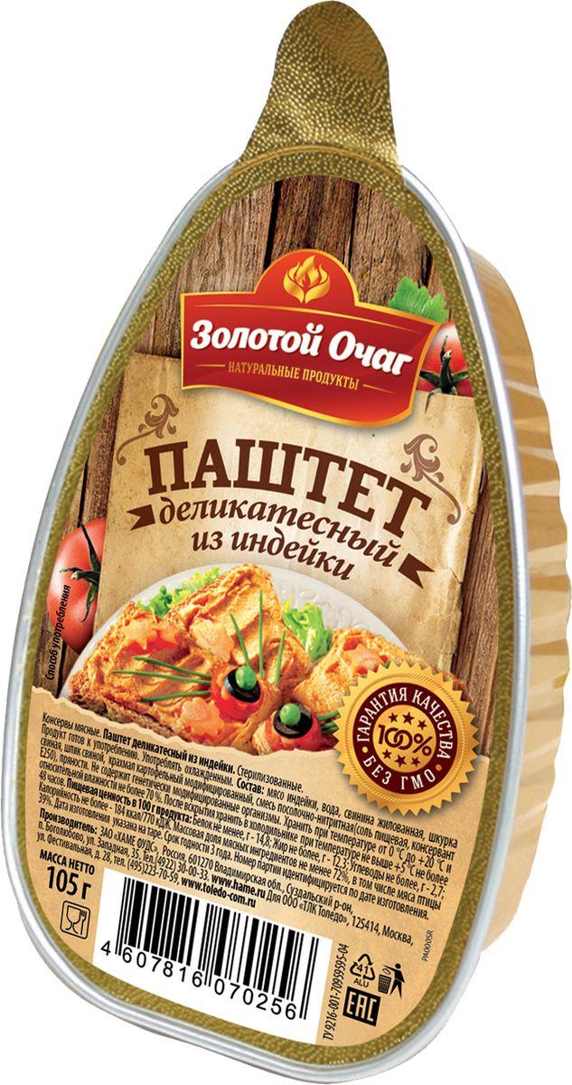 Золотой Очаг паштет деликатесный из индейки, 105 г0120710Продукт готов к употреблению. Употреблять охлажденным.
