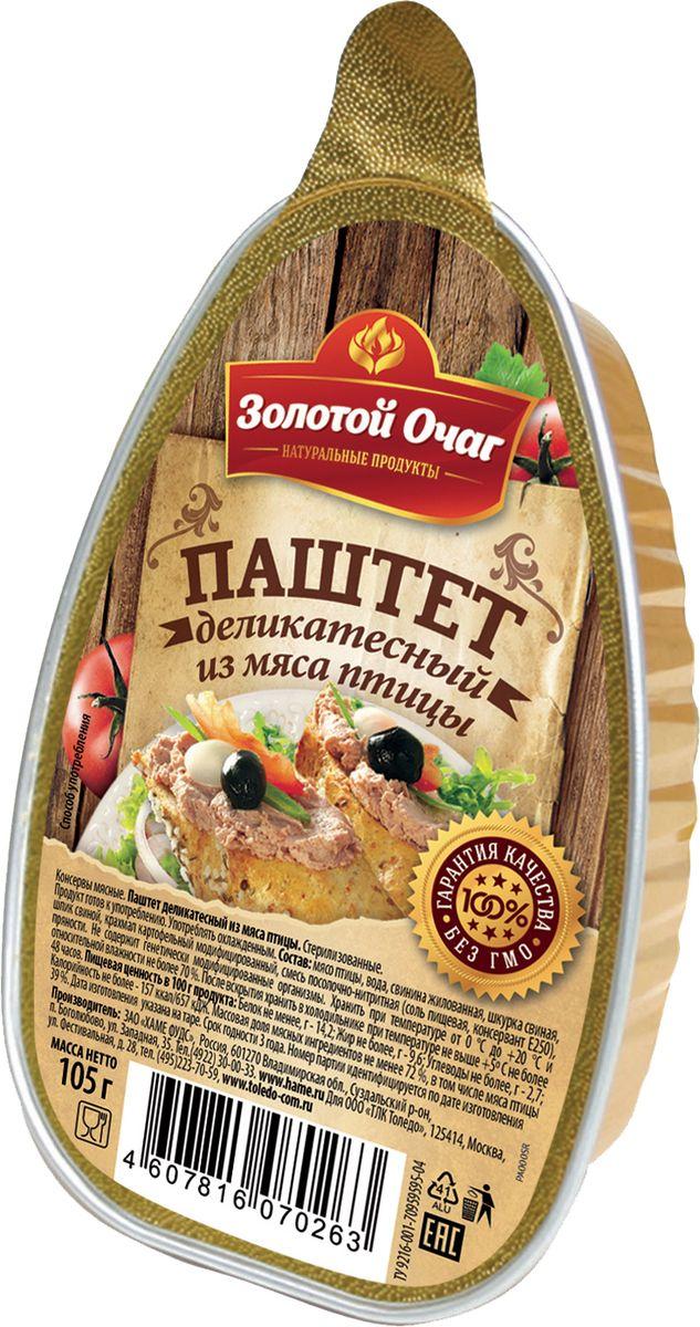Золотой Очаг паштет деликатесный из мяса птицы, 105 г00000040916Продукт готов к употреблению. Употреблять охлажденным.
