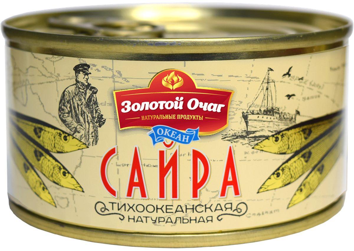 Золотой Очаг сайра тихоокеанская натуральная, 185 ггрф002Консервы из сайры – вкусный и питательный продукт, который можно подавать как самостоятельное блюдо или вводить в состав других.