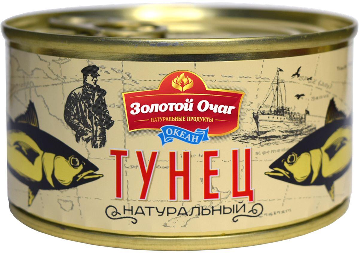 Золотой Очаг тунец натуральный, 185 г0120710Тунец, благодаря содержанию фосфора и жирных кислот, способен улучшать мозговую деятельность. Калий помогает поддерживать работу сердца, оптимизирует состояние сосудов. Регулярное употребление консервированного тунца укрепляет иммунитет, нормализует давление, благотворно сказывается на зрении.