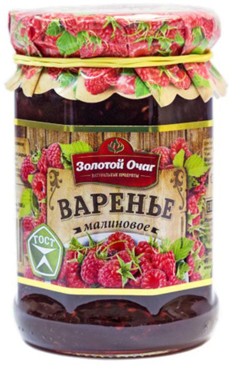 Золотой Очаг варенье малиновое, 380 г0120710Ярким неповторимым ароматом варенье из малины пробуждает в памяти человека самые счастливые летние дни. Своей популярностью, кроме аромата и вкуса, оно обязано фитонцидам, которые присутствуют в свежих ягодах, впрочем, они остаются там и после обработки. Благодаря этим активным веществам, варенье считается лучшим природным антибиотиком. Кроме того, фитонциды имеют свойства антиоксиданта, оказывающего омолаживающий эффект на организм человека.
