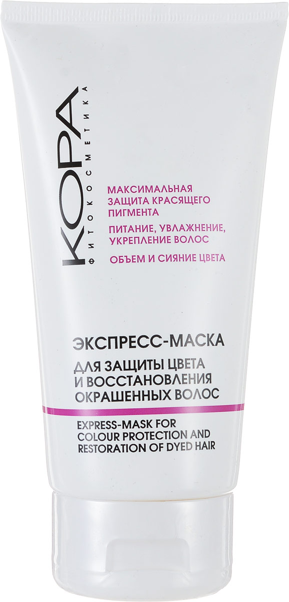 Кора Экспресс-маска для защиты цвета и восстановления окрашенных волос, 150 мл887196ПМаска Кора обеспечивает максимальную стойкость красящего пигмента, предотвращая вымывание цвета в процессе ухода за волосами. Оказывает на волосы интенсивное питательное, увлажняющее действие, укрепляет и восстанавливает волосяной стержень после окрашивания, повышает эластичность и упругость волос. Обладая антиоксидантными свойствами, замедляет процесс старения волос. Защищает волосы от уф-лучей, препятствуя выгоранию цвета. Характеристики:Объем: 150 мл. Артикул: 5411. Производитель: Россия. Товар сертифицирован.