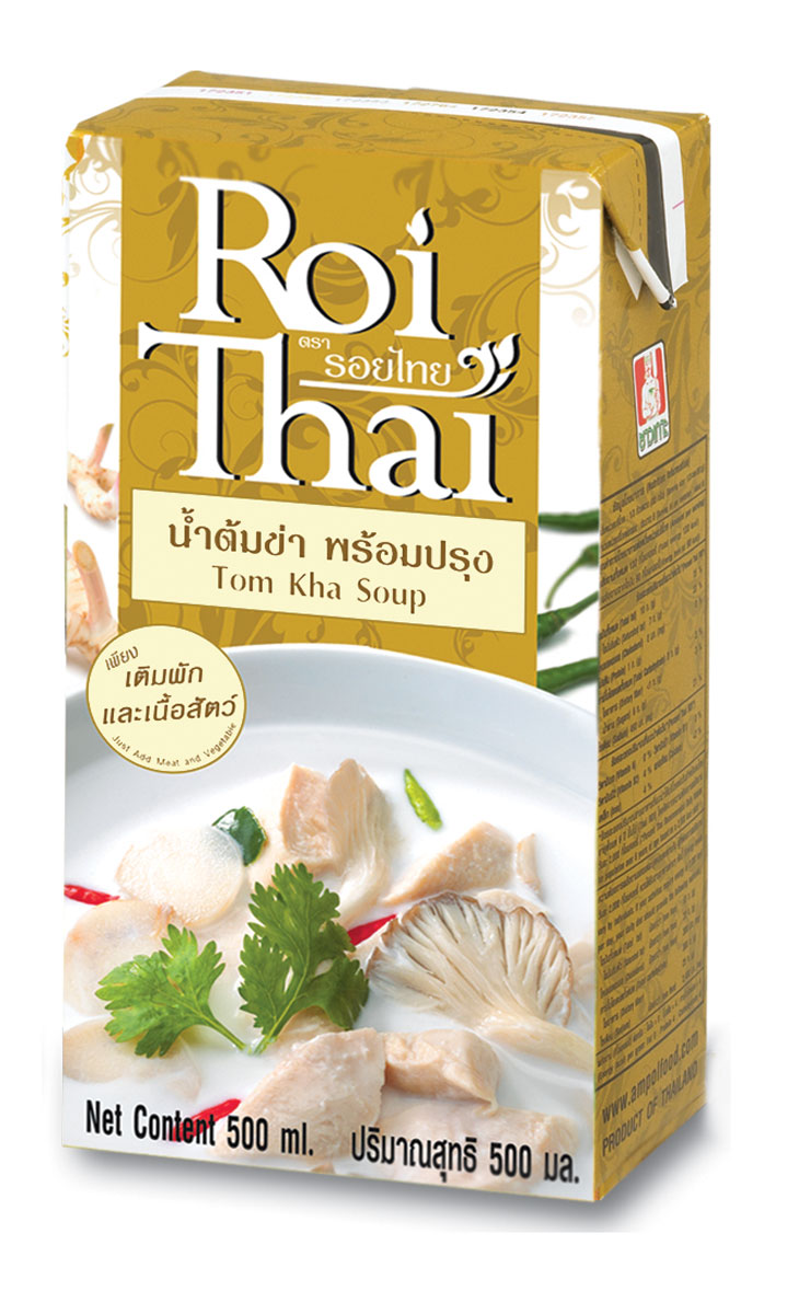 Roi Thai Том Ка основа для супа, 250 мл0120710Roi thai curry soup является готовым супом-основой, в котором уже смешаны кокосовое молоко, тайские пасты карри, травы, а также соусы, перечень и количество которых в точности соответствуют рецептуре традиционных тайских блюд. Roi Thai является натуральным продуктом, не содержит консервантов, ароматизаторов и усилителей вкуса. Суп Roi Thai является натуральными продуктом, не является концентратом и НЕ ТРЕБУЕТ разведения водой или другими жидкостями. Если вкус супа покажется вам острым или излишне насыщенным, можно добавить в суп кокосового молока. Он сделает вкус супа более нежным, мягким и сливочным.