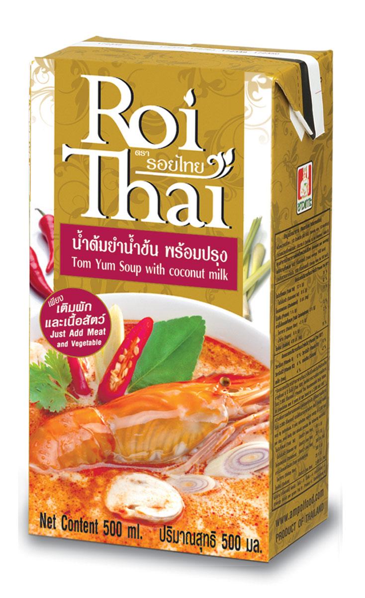 Roi Thai Том Ям основа для супа с кокосовым молоком, 250 мл0120710Roi thai является готовым супом-основой, в котором уже смешаны кокосовое молоко, тайские пасты карри, травы, а также соусы, перечень и количество которых в точности соответствуют рецептуре традиционных тайских блюд. Roi Thai является натуральным продуктом, не содержит консервантов, ароматизаторов и усилителей вкуса. Суп Roi Thai является натуральным продуктом, не является концентратом и НЕ ТРЕБУЕТ разведения водой или другими жидкостями. Если вкус супа покажется вам острым или излишне насыщенным, можно добавить в суп кокосового молока. Он сделает вкус супа более нежным, мягким и сливочным.