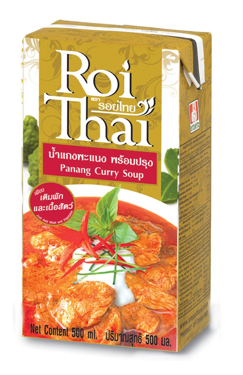Roi Thai Пананг Карри основа для супа, 250 мл4679Roi thai curry soup является готовым супом-основой, в котором уже смешаны кокосовое молоко, тайские пасты карри, травы, а также соусы, перечень и количество которых в точности соответствуют рецептуре традиционных тайских блюд. Roi Thai является натуральным продуктом, не содержит консервантов, ароматизаторов и усилителей вкуса. Суп Roi Thai является натуральными продуктом, не является концентратом и НЕ ТРЕБУЕТ разведения водой или другими жидкостями. Если вкус супа покажется вам острым или излишне насыщенным, можно добавить в суп кокосового молока. Он сделает вкус супа более нежным, мягким и сливочным.