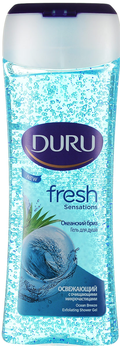 Duru Fresh Гель для душа Океан 250млFS-54114Гель для душа с массажными частицами бережно очищает, помогая коже дышать. Подарите своей кожи дыхание свежести, заряд бодрости и энергии на весь день.