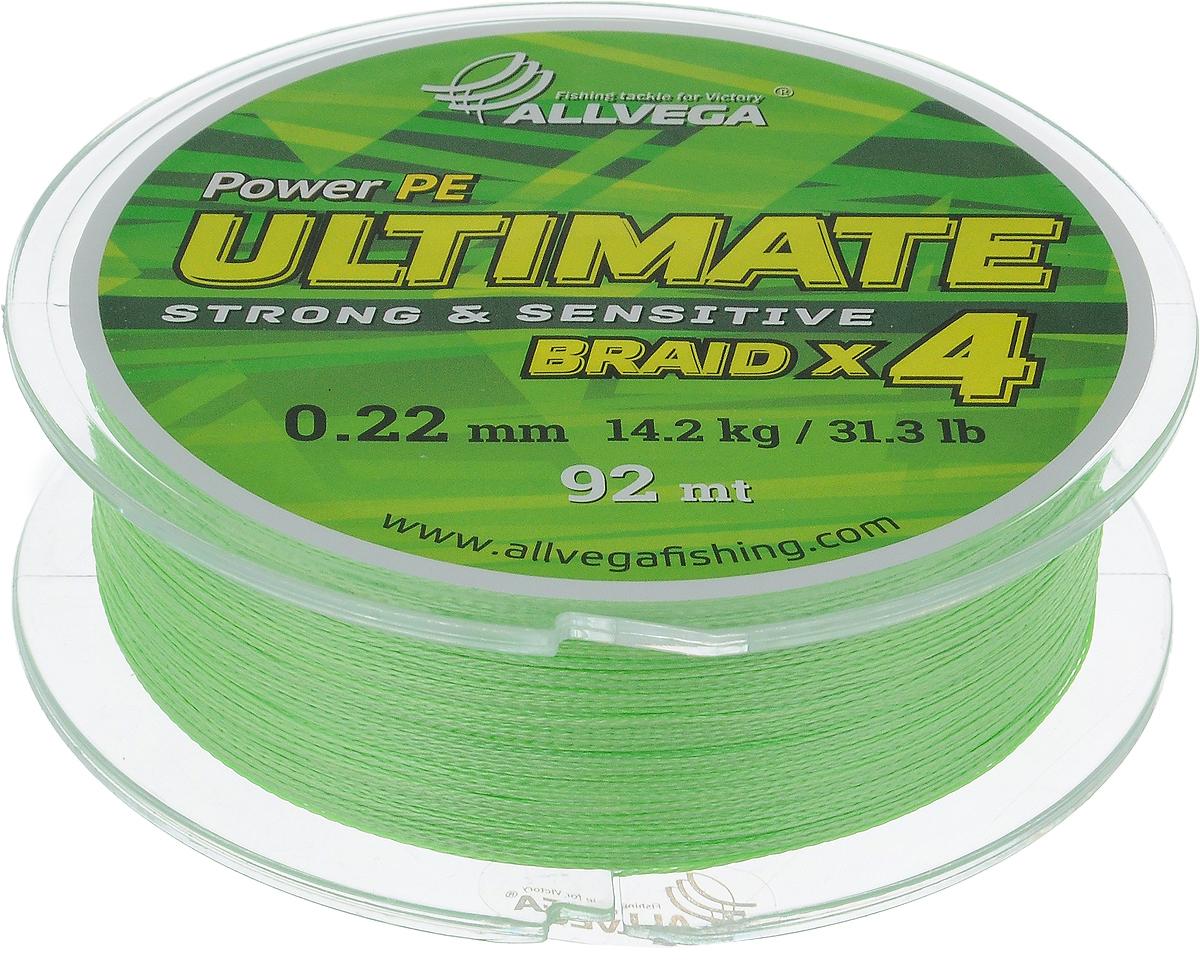 Леска плетеная Allvega  Ultimate , цвет: светло-зеленый, 92 м, 0,22 мм, 14,2 кг - Рыбалка