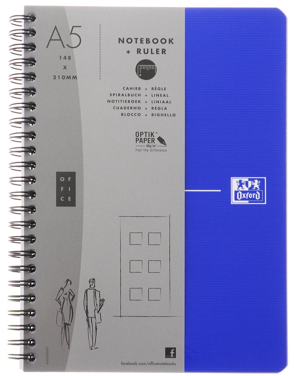 Oxford Тетрадь Essentials 90 листов в клетку цвет синий72523WDСтильная практичная тетрадь Oxford Essentials отлично подойдет для офиса и учебы. Тетрадь формата А5 состоит из 90 белых листов с четкой яркой линовкой в клетку. Обложка тетради выполнена из ламинированного картона и оформлена символом Оксфордского университета. Металлический гребень надежно удерживает листы. Также тетрадь имеет скругленные углы и гибкую съемную закладку-линейку из матового полупрозрачного пластика с изображением Рима.