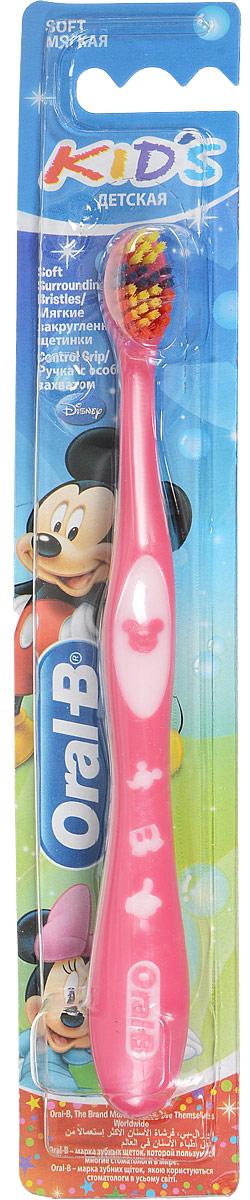 Детская зубная щетка Oral-B Kids цвет розовый, белыйKID-13244865_розовый/белый