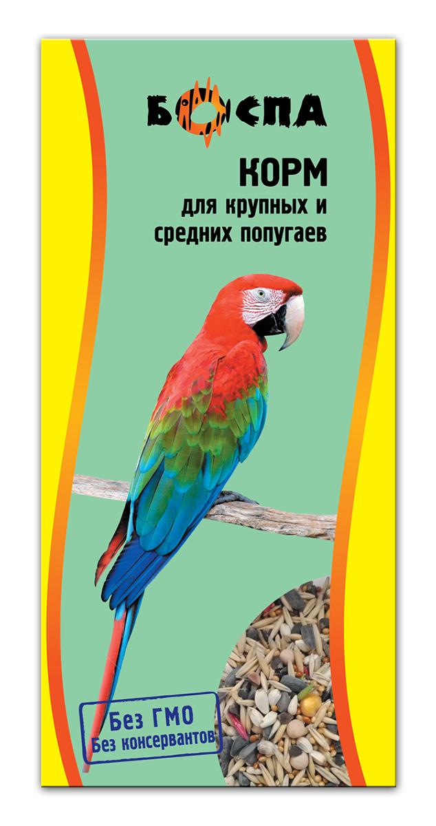 Корм для крупных и средних попугаев Боспа, 500 г веселый попугай отборное зерно для средних попугаев 450 г