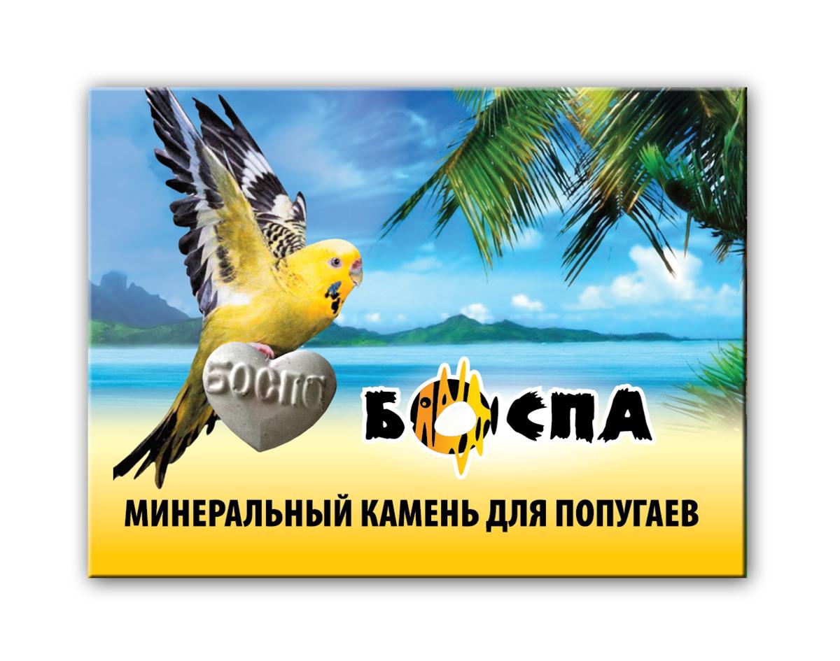 Минеральный камень для попугаев Боспа, 30 г0120710Универсальный минеральный камень для всех видов птиц.Восполняет дефицит минеральных веществ. Способствует улучшению оперения и укреплению костей.Камень стачивает постоянно растущую роговую часть клюва.