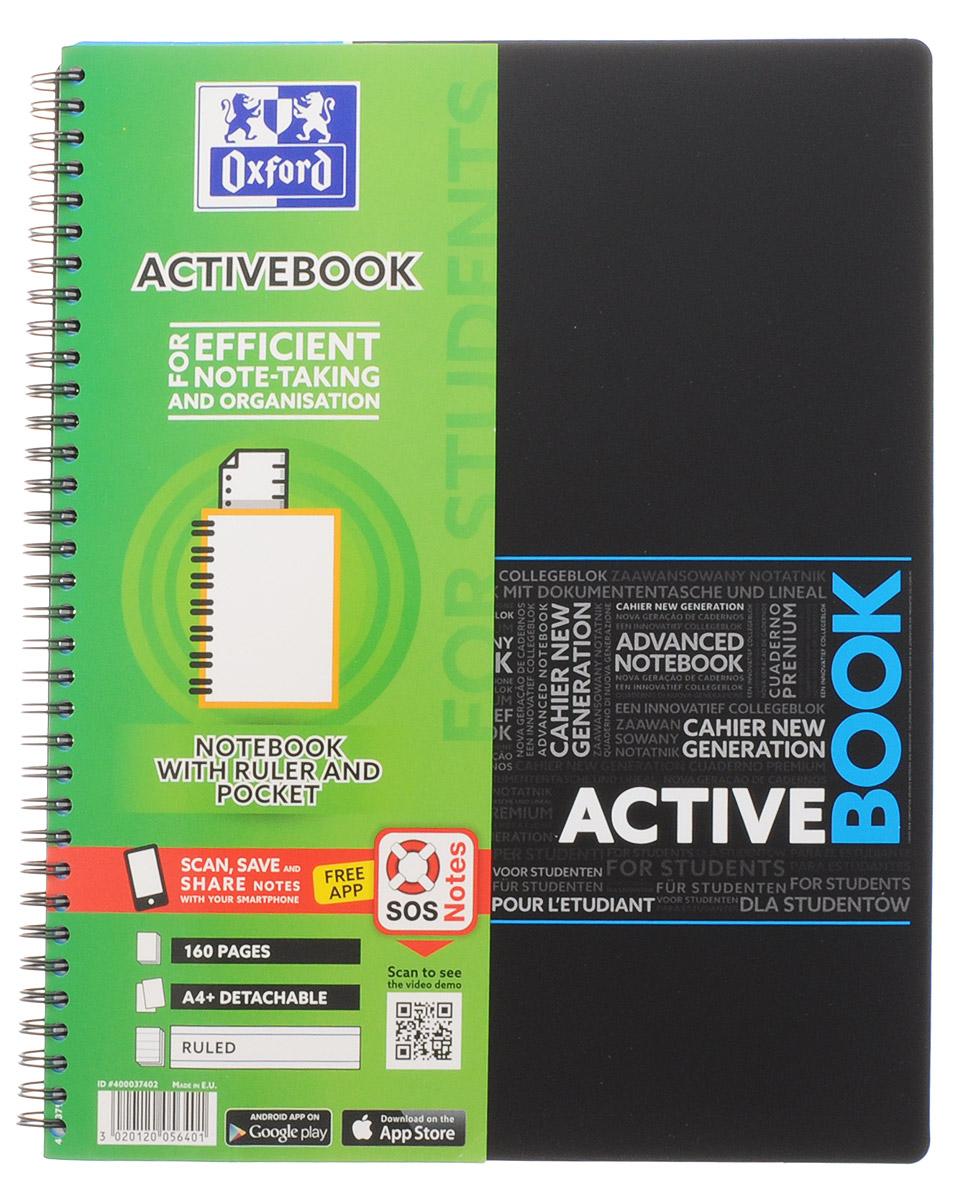 Oxford Тетрадь Sos Notes Activebook 80 листов в линейку цвет синий72523WDКрасивая и практичная тетрадь Oxford Sos Notes Activebook отлично подойдет для школьников, студентов и офисных служащих. Тетрадь формата А4+ состоит из 80 листов белой бумаги с четкой яркой линовкой в полоску. Обложка тетради выполнена из плотного но гибкого полипропилена с закругленными уголками.Благодаря специальным меткам на каждой странице и бесплатному приложению SOS Notes для вашего телефона или планшета, вы сможете всегда легко перенести ваши записи и зарисовки с бумажной страницы в смартфон или на компьютер.Это прекрасное сочетание тетради и органайзера, так как включает в себя внутренний кармашек для хранения документов и закладку-линейку со справочной информацией.