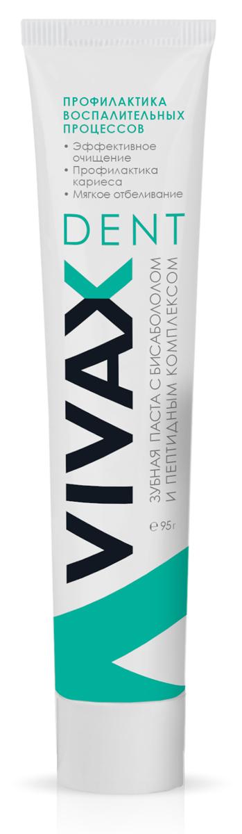 Vivax Паста зубная с пептидным комплексом и Бисабололом, 95 грSatin Hair 7 BR730MNДля ежедневного использования,в качестве профилактики заболеваний полости рта.• эффективно решает проблемупрофилактики кариеса, стимулирует местный иммунитет полости рта, препятствует образованию зубных отложений• эффективна для профилактикии в составе комплексного лечения всех форм гингвита, пародонтита и стоматита• мягко отбеливает зубы, снижаяпигментацию эмали и сглаживаямикротрещины эмали• обладает приятным вкусом и освежает дыханиеРекомендуется использоватьв комплексе с бальзамом дляполости рта с пептидным комплексом, неовитином и гелем«алоэ-вера»
