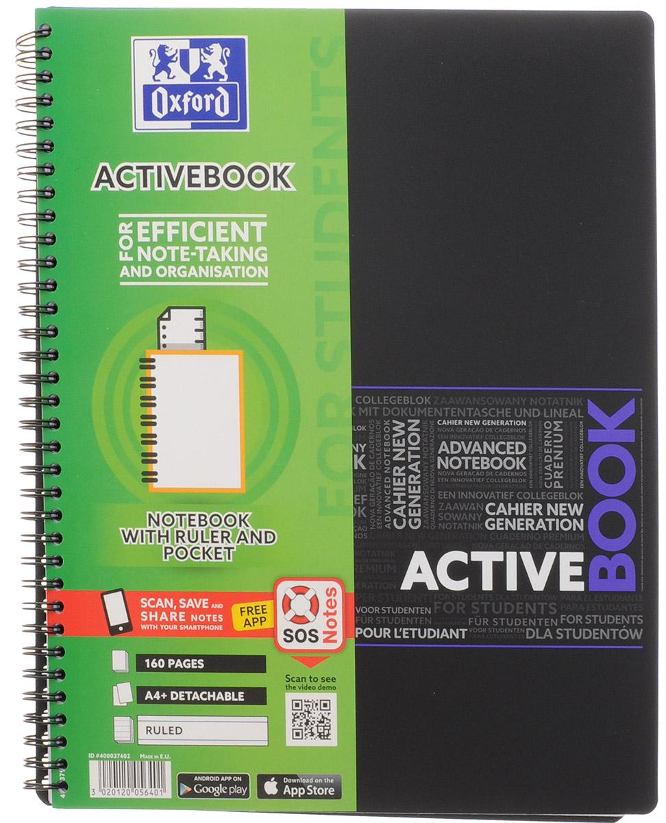 Oxford Тетрадь Sos Notes Activebook 80 листов в линейку цвет фиолетовый72523WDКрасивая и практичная тетрадь Oxford Sos Notes Activebook отлично подойдет для школьников, студентов и офисных служащих. Тетрадь формата А4+ состоит из 80 листов белой бумаги с четкой яркой линовкой в полоску. Обложка тетради выполнена из плотного но гибкого полипропилена с закругленными уголками.Благодаря специальным меткам на каждой странице и бесплатному приложению SOS Notes для вашего телефона или планшета, вы сможете всегда легко перенести ваши записи и зарисовки с бумажной страницы в смартфон или на компьютер.Это прекрасное сочетание тетради и органайзера, так как включает в себя внутренний кармашек для хранения документов и закладку-линейку со справочной информацией.