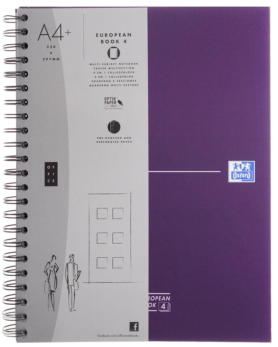 Oxford Тетрадь Officе European Book 120 листов в клетку цвет фиолетовый06289/455203Красивая и практичная тетрадь Oxford Officе European Book отлично подойдет для школьников, студентов и офисных служащих. Тетрадь формата А4+ состоит из 120 белых листов с четкой линовкой в клетку. Обложка тетради выполнена из жесткого ламинированного картона, благодаря чему все ваши записи и заметки всегда будут в сохранности. Листы крепятся на двойной металлический гребень. На каждом листе есть возможность проставления даты, номера страницы или записи темы.Тетрадь состоит из 4 разделов с цветными пластиковыми разделителями. Разделители можно легко вынуть или переставить благодаря удобному креплению на гребне. В тетради предусмотрена страница снабженная карманом из плотного картона для хранения листов.
