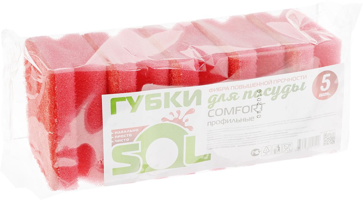 Набор губок для мытья посуды Sol Люкс, цвет: малиновый, 5 шт531-105Губки Sol Люкс выполнены из поролона и оснащены абразивным слоем. Мягкий слой используется для деликатной чистки, жесткий абразивный - для сильных загрязнений. Специальная форма губки обеспечивает комфорт во время использования. Абразивный слой не рекомендуется применять для деликатных поверхностей и посуды с тефлоновым покрытием.Размер губки: 8 х 6 х 4 см.