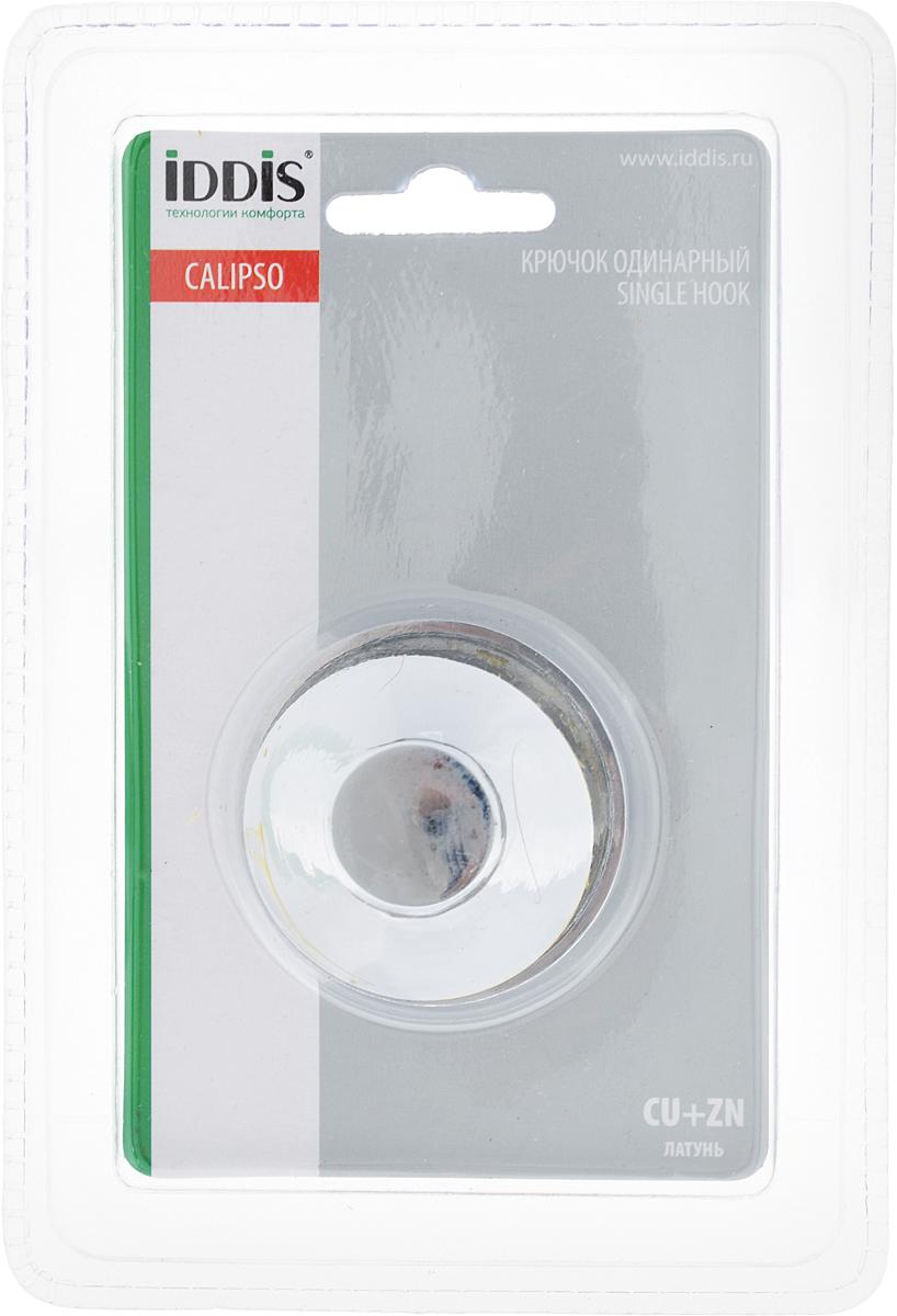Крючок Iddis Calipso, 5 х 4,5 х 5 смS03301004Крючок Iddis Calipso изготовлен из высококачественной латуни с хромированной поверхностью. Крючок крепится к поверхности при помощи саморезов (входят в комплект). Такой крючок прекрасно впишется в интерьер ванной комнаты и поможет эффективно организовать пространство.
