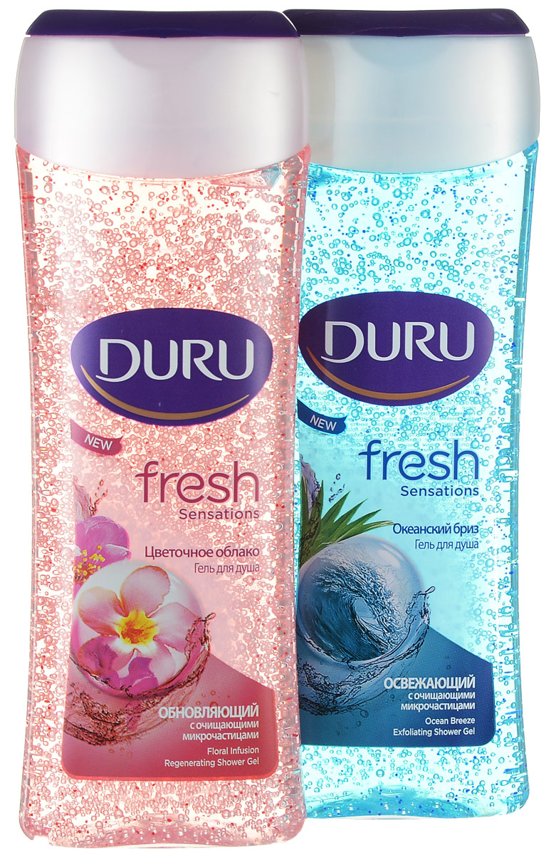 Duru Fresh Подарочный набор Гель для душа Океан 250мл + Гель для душа Цветочный 250мл5010777139655Гель для душа с массажными частицами бережно очищает, помогая коже дышать. Подарите своей кожи дыхание свежести, заряд бодрости и энергии на весь день.