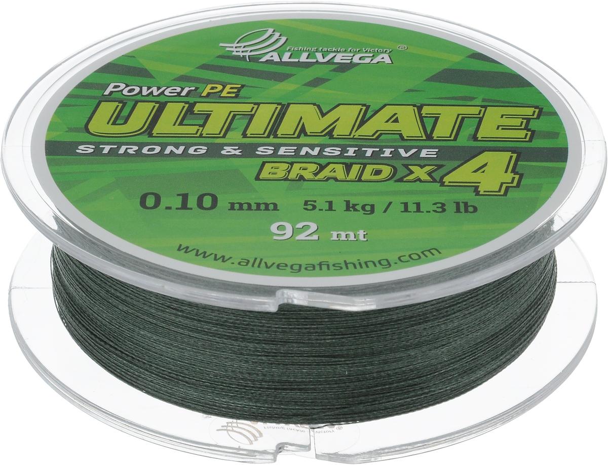Леска плетеная Allvega Ultimate, цвет: темно-зеленый, 92 м, 0,10 мм, 5,1 кг59248Леска Allvega Ultimate с гладкой поверхностью и одинаковым сечением по всей длине обладает высокой износостойкостью. Леска изготовлена из высокотехнологичного материала (Power РЕ) методом плетения 4 прядей, покрытых специальным полимерным составом. Основными положительными качествами лески Allvega Ultimate являются: устойчивость к внешнему воздействию и максимальная чувствительность при поклевке, что обусловлено почти нулевой растяжимостью. Данные показатели крайне важны при ловле на бровках и в корягах. А круглая и гладкая поверхность лески обеспечивает ровную и плотную укладку на шпуле катушки, что позволяет делать дальний и точный заброс, делая леску универсальной для ловли любым видом спиннинга. Леску Allvega Ultimate можно применять в любых типах водоемов. Особенности:повышенная износостойкость;высокая чувствительность - коэффициент растяжения близок к нулю; идеально гладкая поверхность позволяет увеличить дальность забросов; высокая прочность шнура на узлах.