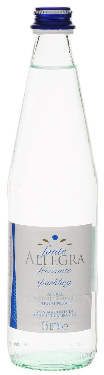 Fonte Allegra минеральная вода негазированая, 500 мл (стекло)4850007020015Природная минеральная вода