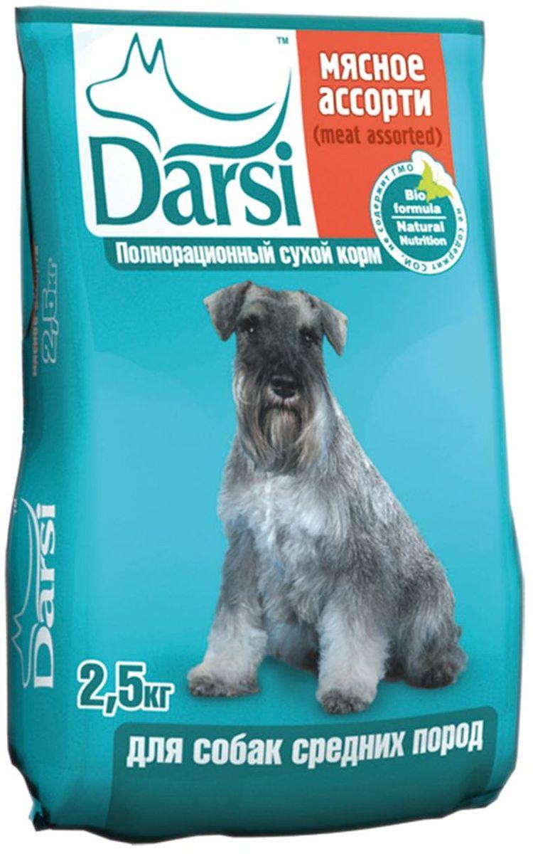 Корм сухой Darsi для собак средних пород, 2,5 кг. 06490120710Витамин Е повышает защитные функции организмаОмега-3 и Омега-6, органический цинк обеспечивают здоровую кожу и блестящую мягкую шерстьКальций и фосфор в сбалансированном виде обеспечивают крепкие костиМинеральные вещества, оптимальные форма и структура крокет благоприятствуют здоровому развитию зубов и профилактируют возникновение зубного камняКлетчатка и высокоусваиваемые питательные вещества способствуют правильной работе кишечникаСостав: злаки и продукты их переработки, мясо и субпродукты животного происхождения, масла и жиры, витамины и минеральные вещества. Пищевая ценность в 100 г продукта: сырой белок 18,0%, сырой жир 7,0 %, сырая зола 6,0%, сырая клетчатка 3,5%, влажность не более 10,0%, кальций 12,0 г/кг, фосфор 10,0 г/кг, Витамин А 4 200 МЕ/кг, Витамин D3 400 МЕ/кг, Витамин Е 40 мг/кг Содержание витаминов гарантировано до истечения срока годности. Энергетическая ценность на 100 г: 290 ккал