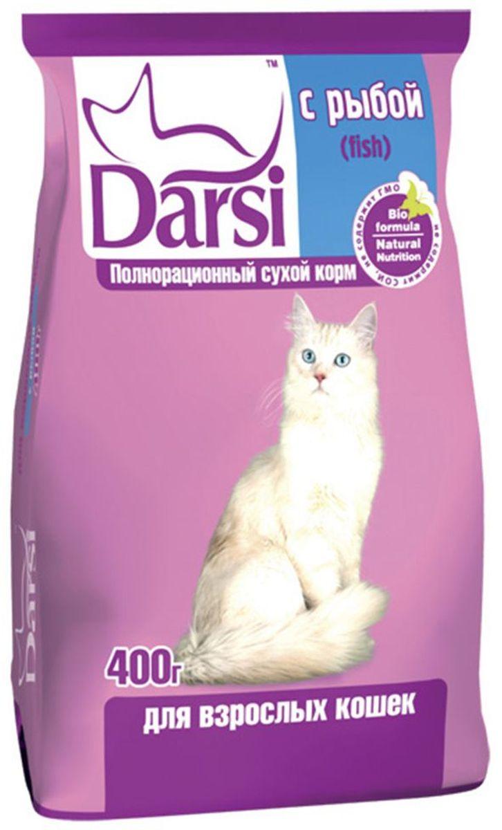 Корм сухой Darsi для кошек, с рыбой, 400 г. 02380120710Полнорационный сухой корм Darsi для кошек, с рыбой. Состав: злаки и продукты их переработки, рыба и продукты из рыбы (мин. 4%), мясо и субпродукты животного происхождения, масла и жиры, витамины и минеральные вещества. Пищевая ценность: протеин - 30,0%, жир - 10,0 %, зола - 9,0%, клетчатка - 3,0%, влажность не более 10,0%, кальций - 19,0 г/кг, фосфор - 13,0 г/кг, медь - 10 мг/кг, витамин А - 24 000 МЕ/кг, витамин D3 - 2 000 МЕ/кг, витамин Е - 110 мг/кг. Энергетическая ценность на 100 г: 327 ккал