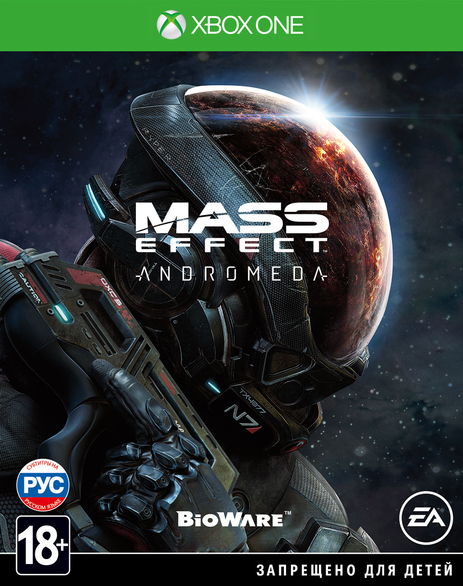 Mass Effect. Andromeda (Xbox One)