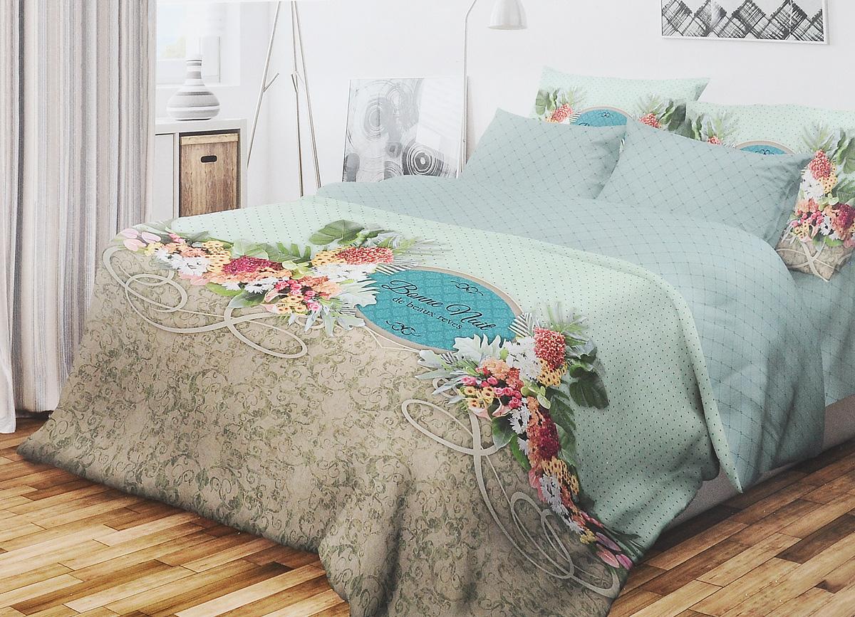 Комплект белья Волшебная ночь Frape, 1,5-спальный, наволочки 70x70CLP446Роскошный комплект постельного белья Волшебная ночь Frape выполнен из натурального ранфорса (100% хлопка) и украшен оригинальным рисунком. Комплект состоит из пододеяльника, простыни и двух наволочек. Ранфорс - это новая современная гипоаллергенная ткань из натуральных хлопковых волокон, которая прекрасно впитывает влагу, очень проста в уходе, а за счет высокой прочности способна выдерживать большое количество стирок. Высочайшее качество материала гарантирует безопасность.Доверьте заботу о качестве вашего сна высококачественному натуральному материалу.