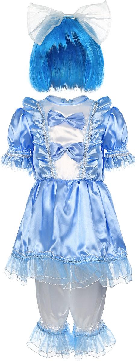 Карнавалия Карнавальный костюм для девочки Мальвина размер 110 - Карнавальные костюмы и аксессуары