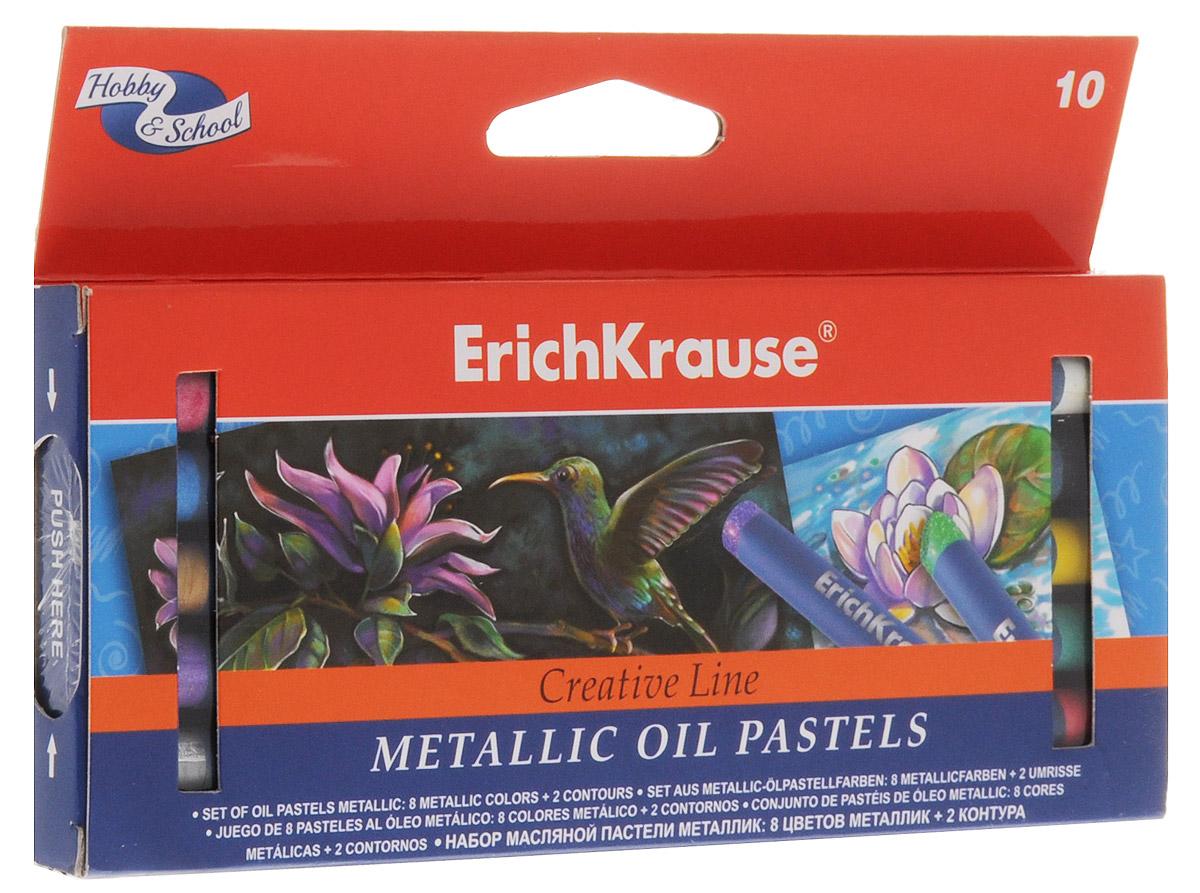 Erich Krause Пастель масляная Metallic 10 цветов0703415Масляная пастель Erich Krause Metallic подходит для рисования на бумаге, картоне и дереве, позволяет работать на мокрой поверхности. Пастель ярких цветов имеет бархатистую структуру, водостойка.Каждый брусок пастели в индивидуальной обертке.