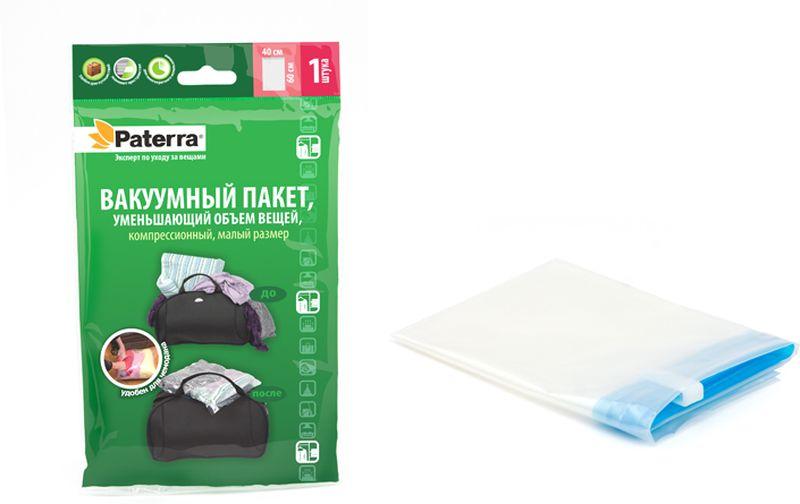 Пакет вакуумный для хранения одежды Paterra, компрессионный, с клапаном, 40 х 60 смRG-D31SВакуумный пакет Paterra, выполненный из полиамида и полиэтилена, предназначен для компактного хранения и перевозки одежды, постельных принадлежностей, мягких игрушек и прочего. Обеспечивает герметичную защиту вещей от влаги, пыли, моли и запаха. Пакет оснащен удобным клапаном и застежкой. Возможно многократное использование пакета. Воздух из пакета удаляется путем скручивания.