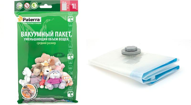 Пакет вакуумный для хранения одежды Paterra, с клапаном, 60 х 80 см402-408Вакуумный пакет Paterra, выполненный из плотного полиэтилентерефталата и полипропилена, предназначен для компактного хранения и перевозки одежды, постельных принадлежностей, мягких игрушек и прочего. Обеспечивает герметичную защиту вещей от влаги, пыли, моли и запаха. Пакет оснащен удобным клапаном и застежкой. Возможно многократное использование пакета. Работает от пылесоса.