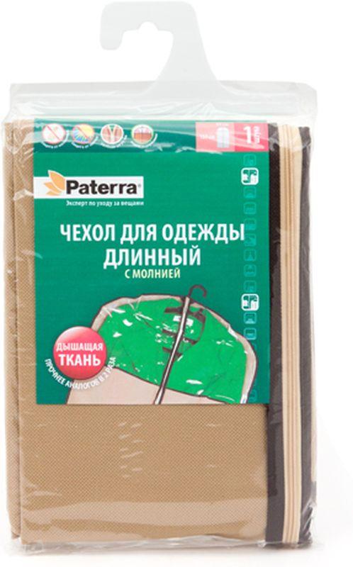 Чехол для одежды Paterra, с молнией, 61 х 137 см74-0120Чехол Paterra предназначен для длительного хранения одежды. Изготовлен из дышащей ткани (спанбонд), которая обеспечивает хорошую вентиляцию одежды даже при длительном хранении. Изделие идеально подходит для одежды из натуральной ткани и меха.Благодаря удобной и качественной молнии, одежду очень удобно загружать в чехол. Прозрачная вставка в верхней части позволяет легко идентифицировать содержимое.В верхней части чехла есть отверстие для вешалки, снизу он закрыт.Размер чехла: 61 х 137 см.